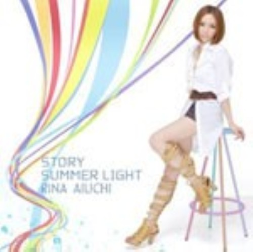 【中古】STORY/SUMMER LIGHT(初回限定盤A)(DVD付)/愛内里菜