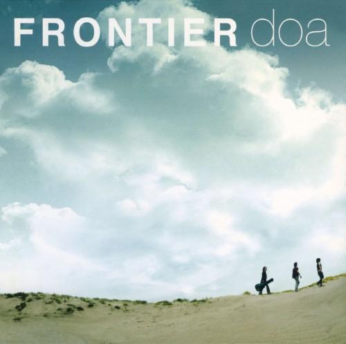 【中古】FRONTIER/doa