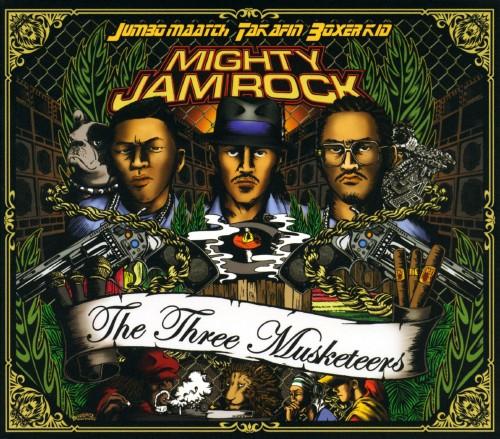 【中古】THE THREE MUSKETEERS/MIGHTY JAM ROCK