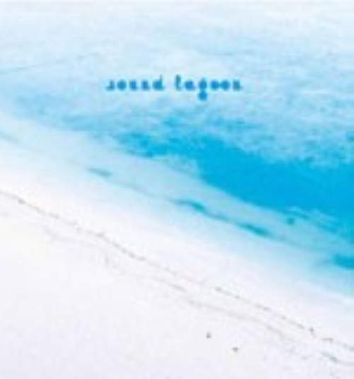 【中古】Sound Lagoon 1/オムニバス