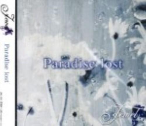 【中古】Paradise lost(初回生産限定盤)/Jewel