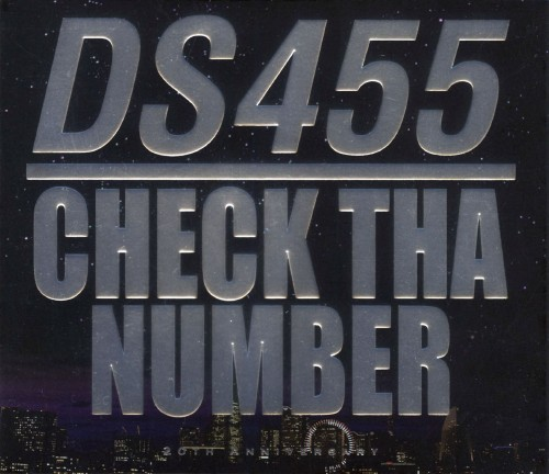 【中古】CHECK THA NUMBER/DS455