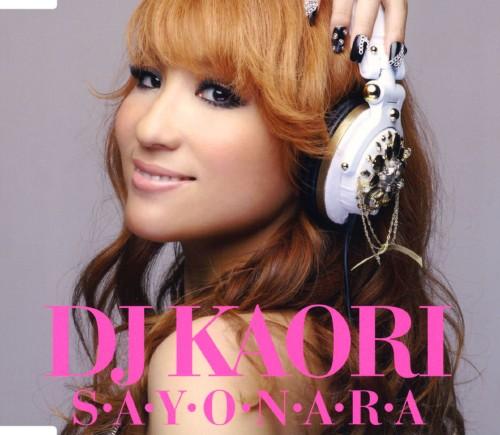 【中古】S・A・Y・O・N・A・R・A(初回生産限定盤)/DJ Kaori