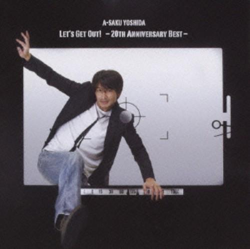 【中古】Let's Get Out!〜20th Anniversary Best〜(DVD付)/吉田栄作