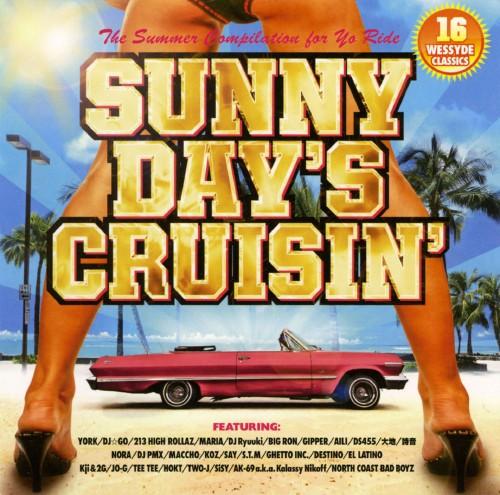 【中古】Sunny Day's Cruisin/オムニバス