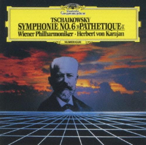 【中古】チャイコフスキー:交響曲第6番「悲愴」(初回生産限定盤)/カラヤン