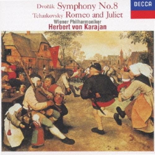 【中古】ドヴォルザーク:交響曲第8番、他(初回生産限定盤)/カラヤン
