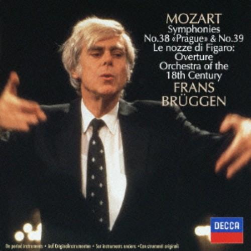 【中古】モーツァルト:交響曲第38番「プラハ」、第39番、他/フランス・ブリュッヘン