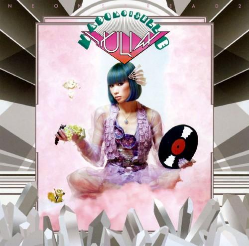 【中古】Mademoiselle Yulia/Neon Spread 2/マドモアゼル・ユリア