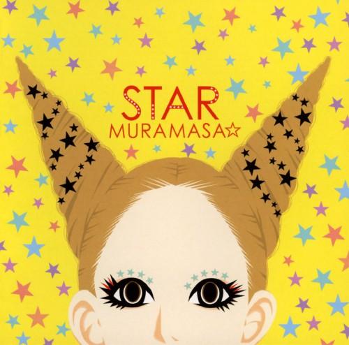 【中古】STAR/ムラマサ☆
