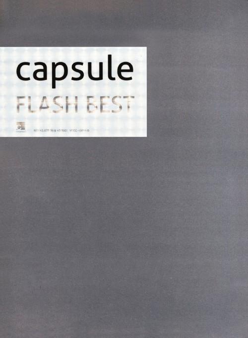 【中古】FLASH BEST(初回生産限定盤)(DVD付)/capsule