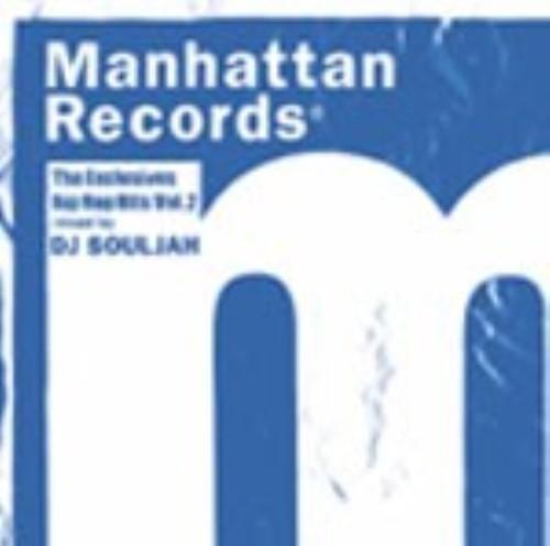 【中古】Manhattan Records The Exclusives HIP HOP HITS VOL.2/オムニバス