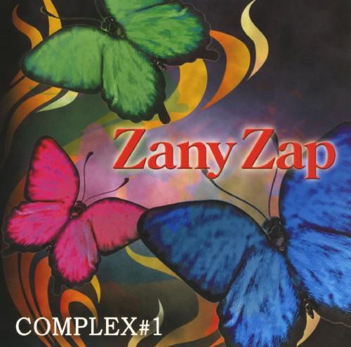 【中古】Zany Zap Complex #1(初回生産限定盤)/オムニバス