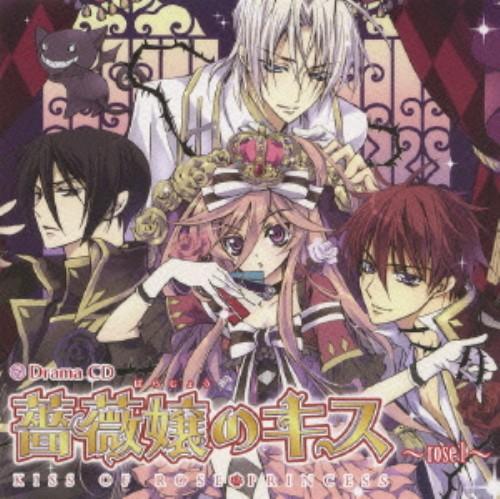 【中古】Drama CD 薔薇嬢のキス〜rose1〜/アニメ・ドラマCD