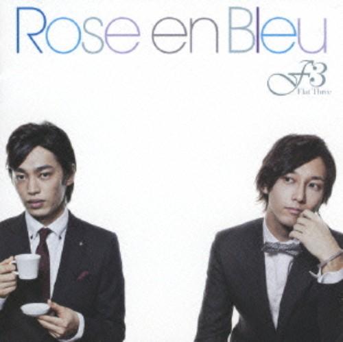 【中古】Rose en Bleu/Flat Three