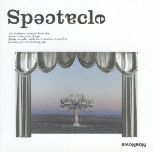 【中古】SPECTACLE(初回限定盤)(DVD付)/のあのわ