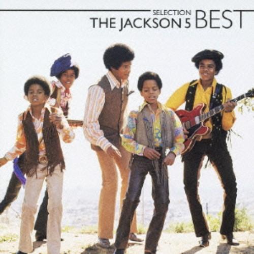 【中古】ジャクソン5・ベスト・セレクション/ジャクソン 5
