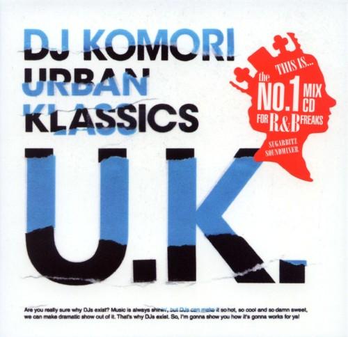 【中古】URBAN KLASSICS/DJ KOMORI