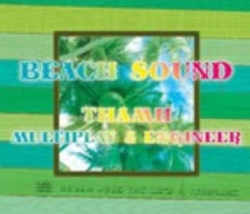 【中古】BEACH SOUND 1/THAMII