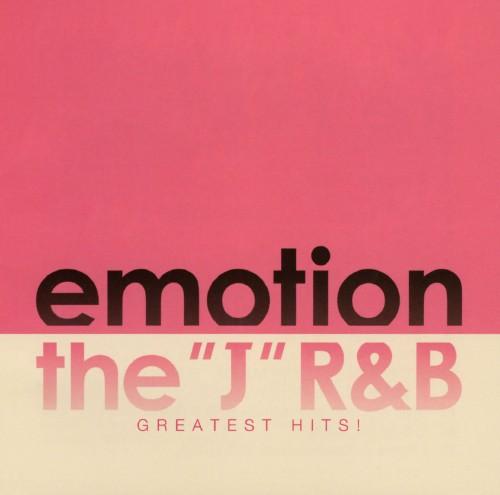 【中古】EMOTION〜 J R&B Greatest Hits!〜/オムニバス