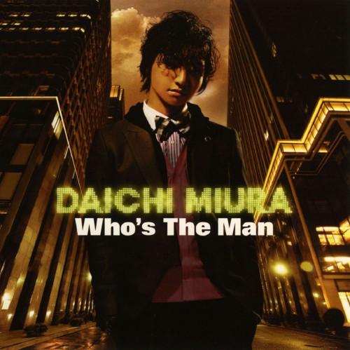 【中古】Who's The Man/三浦大知