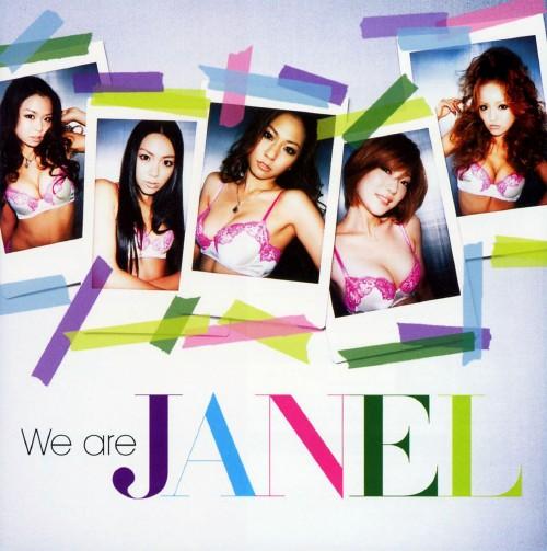 【中古】We are JANEL(DVD付)/JANEL
