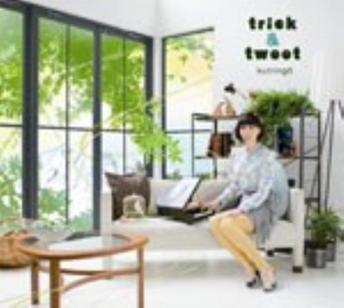 【中古】trick&tweet/コトリンゴ