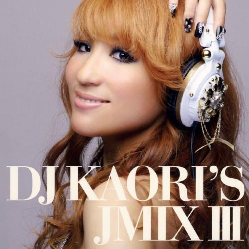 【中古】DJ KAORI'S JMIX III/DJ Kaori
