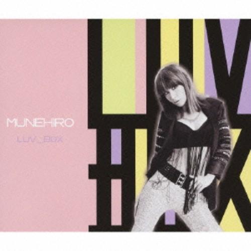【中古】LUV BOX(初回限定盤)/MUNEHIRO