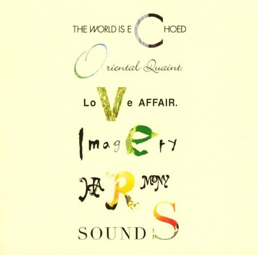 【中古】COVERS FreeTEMPO COVERED ALBUM(初回限定盤)/オムニバス