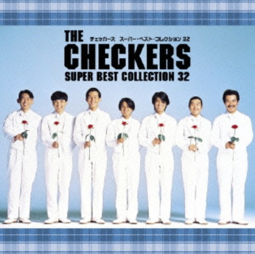 【中古】THE CHECKERS SUPER BEST COLLECTION 32/チェッカーズ