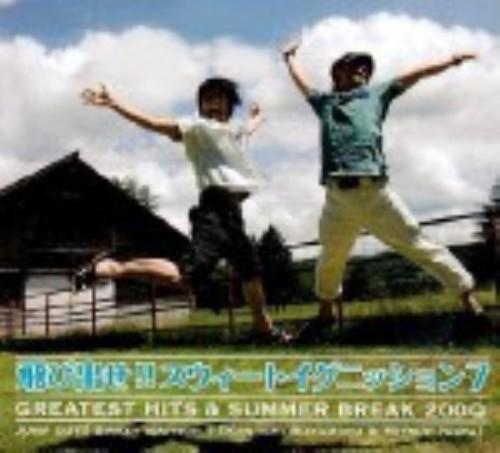【中古】飛び出せ!!スウィートイグニッション7(初回限定盤)(DVD付)/岩田光央/鈴村健一