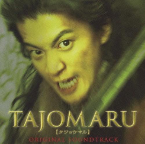 【中古】オリジナル・サウンドトラック TAJOMARU/サントラ