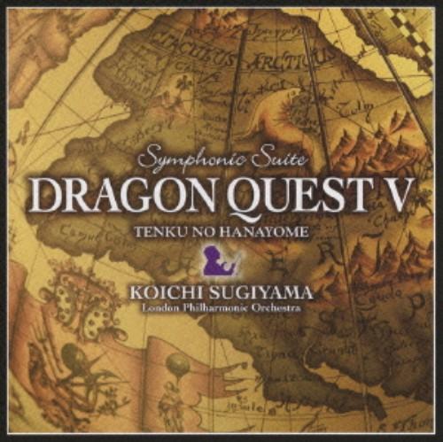【中古】交響組曲「ドラゴンクエストV」天空の花嫁/すぎやまこういち