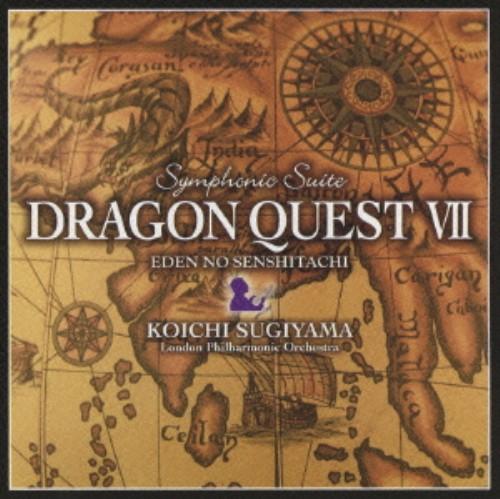 【中古】交響組曲「ドラゴンクエストVII」エデンの戦士たち/すぎやまこういち