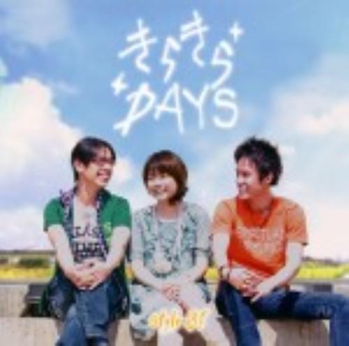 【中古】きらきらDAYS/style−3!