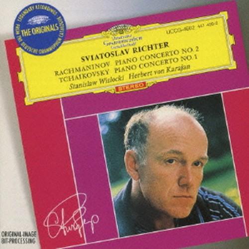 【中古】チャイコフスキー&ラフマニノフ:ピアノ協奏曲、他/リヒテル