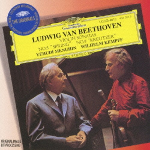 【中古】ベートーヴェン:ヴァイオリン・ソナタ第5番「春」、第9番「クロイツェル」/メニューイン