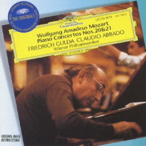 【中古】モーツァルト:ピアノ協奏曲第20&21番/グルダ