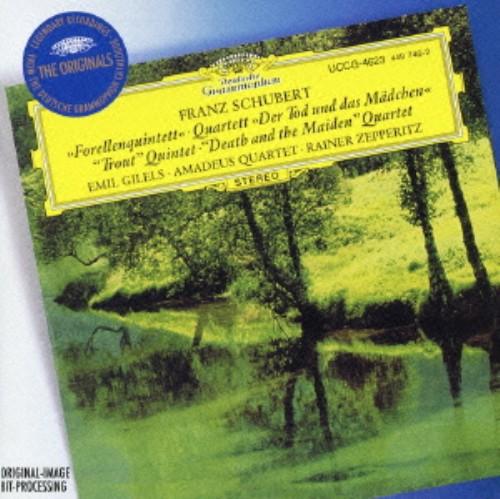 【中古】シューベルト:ピアノ五重奏曲《ます》、他/ギレリス