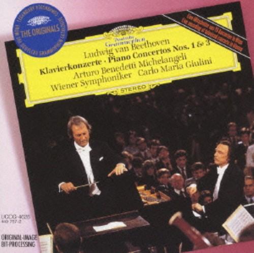 【中古】ベートーヴェン:ピアノ協奏曲第1&3番/ミケランジェリ