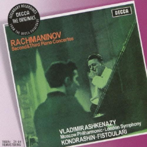 【中古】ラフマニノフ:ピアノ協奏曲第2&3番/アシュケナージ