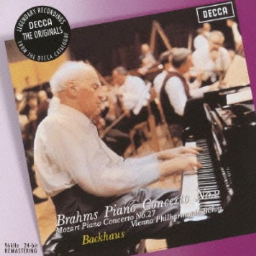 【中古】ブラームス:ピアノ協奏曲第2番、モーツァルト:第27番/バックハウス