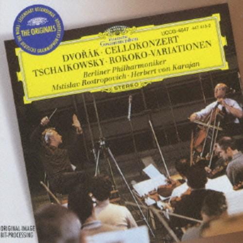 【中古】ドヴォルザーク:チェロ協奏曲、他/ロストロポーヴィチ