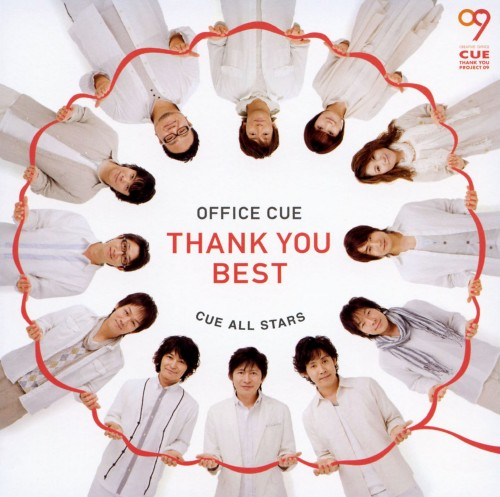 【中古】OFFICE CUE THANK YOU BEST/オムニバス