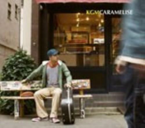 【中古】CARAMELISE/KGM