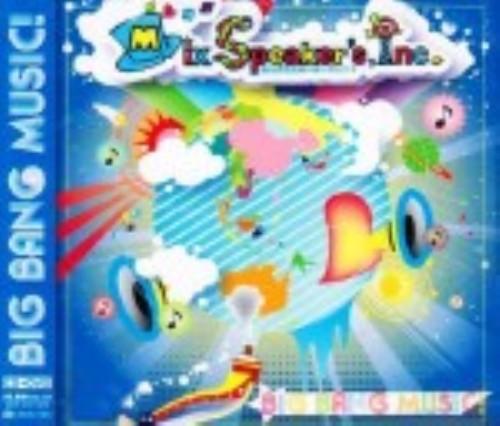 【中古】BIG BANG MUSIC!(初回限定盤)(DVD付)/Mix Speaker's,Inc.