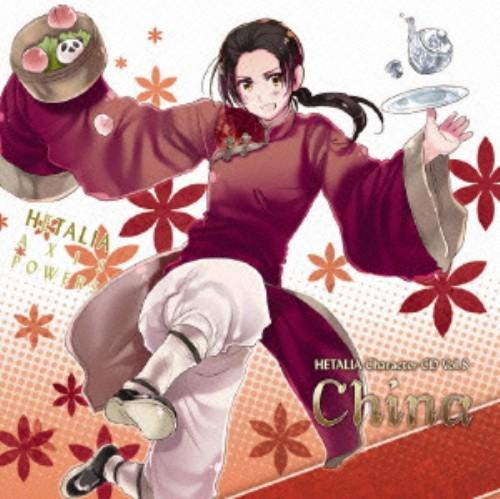 【中古】ヘタリアキャラクターCD Vol.8 中国/アニメ・サントラ