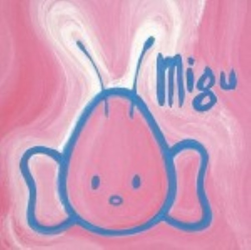 【中古】migu/mi−gu