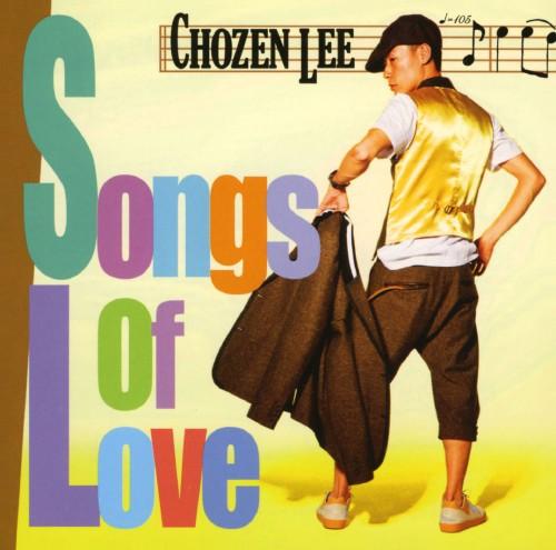【中古】Songs Of Love/CHOZEN LEE